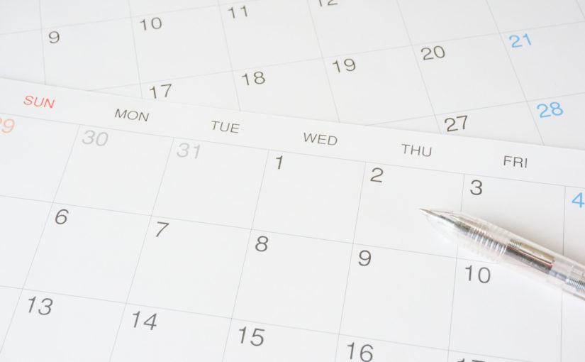 JL修了認定1日集中講座 講座終了時間の訂正について