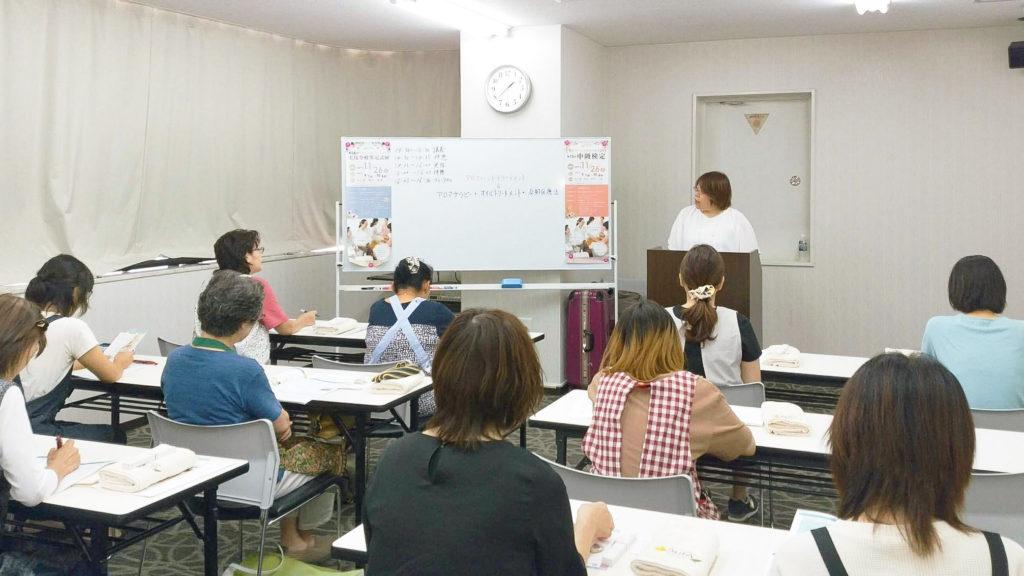 1日集中講座鹿児島会場の講義の様子