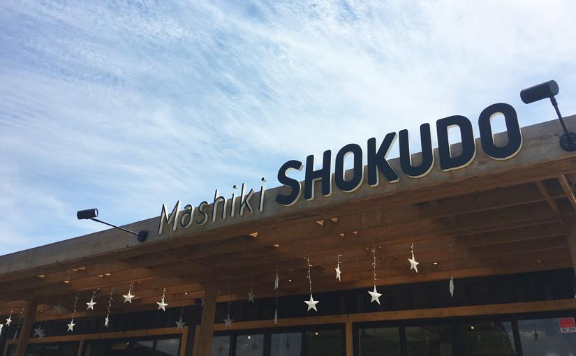 第7回熊本ボランティア行ってまいりました!!