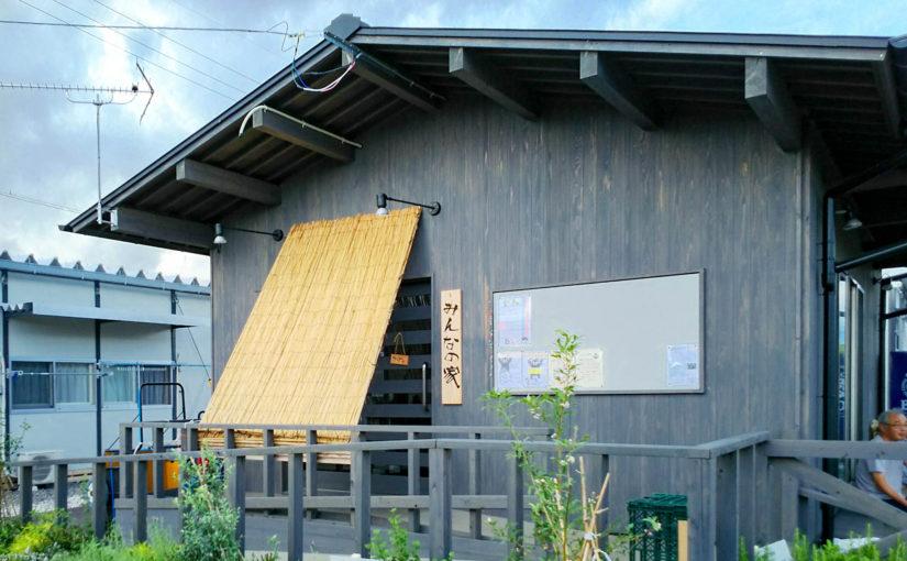 一年間の感謝を込めて~第4回熊本ボランティアへ行って参ります!!