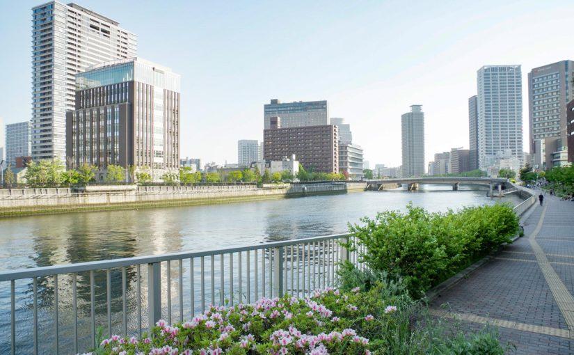 【大阪】JL修了認定1日集中講座 申込締切り間近です
