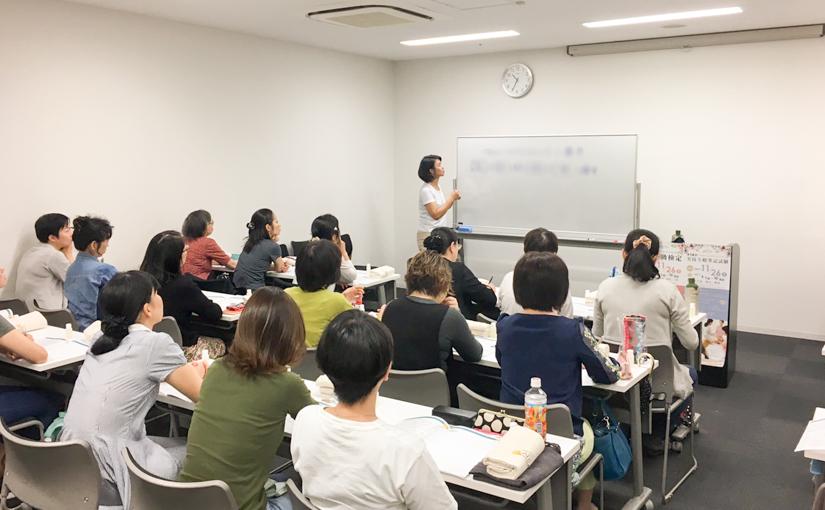【名古屋】JL修了認定1日集中講座 終了いたしました