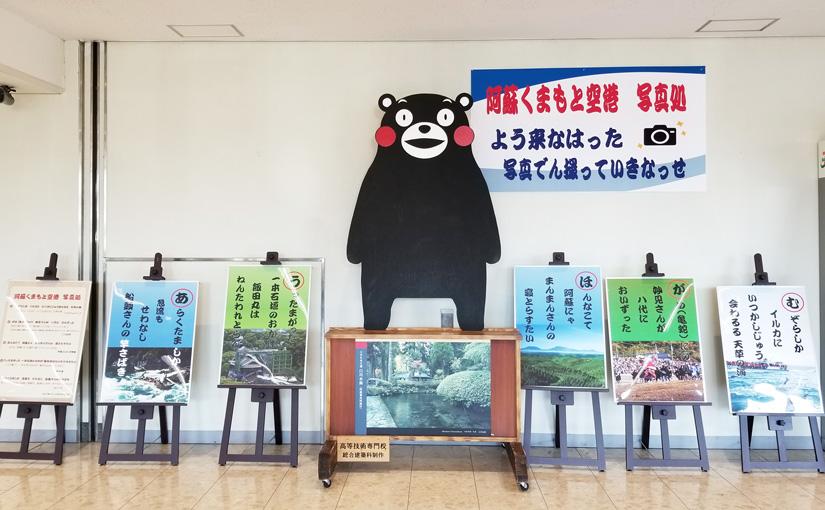 第8回熊本ボランティア・セラピスト募集中です