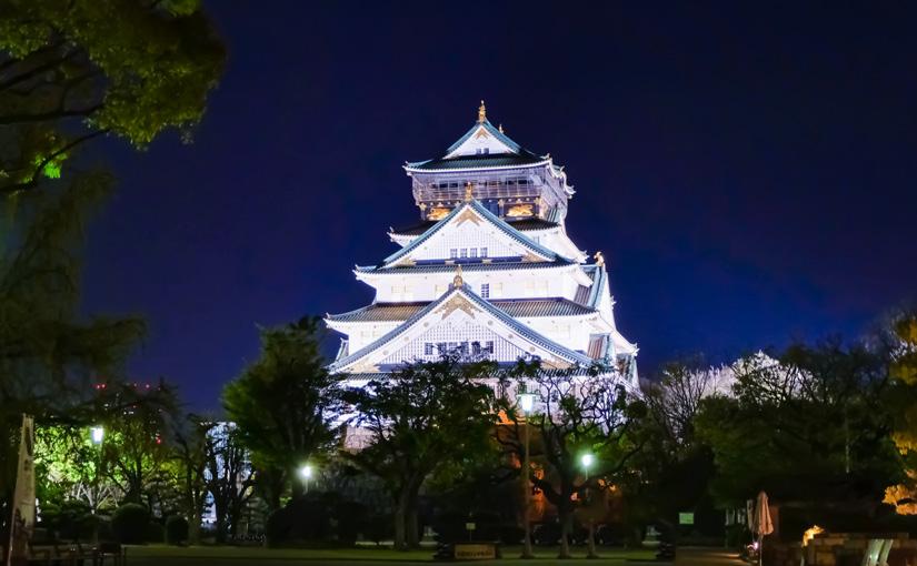 【大阪】アロマハンドトリートメント初級講座のご案内